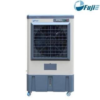 Máy làm mát không khí FujiE AC-40B