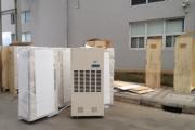 Tư vấn, lắp đặt 15 chiếc máy hút ẩm công nghiệp FujiE HM – 2408D tại khu công nghiệp Quang Châu – Bắc Giang