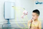 Lý do mẹ nên chọn máy sưởi nhà tắm FujiE BCH-200