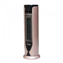 Quạt sưởi gốm Ceramic FujiE CH-1600RM - Màu vàng hồng + đen